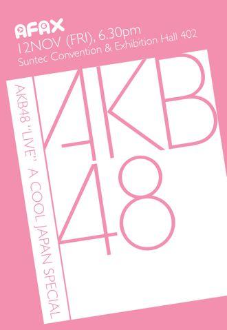 AKB48シンガポール初公演のお知らせ。