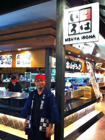 らーめんチャンピオンに参加した富山ブラック「麺屋いろは」の栗原会長。