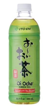 「お~いお茶」のブランド名はそのままに、英語での表記が加わったパッケージ