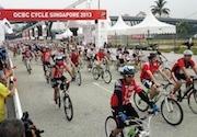 星で大規模自転車チャリティーレース-1万2000人参加へ