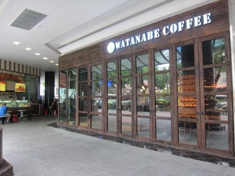 渡邊珈琲店の外観