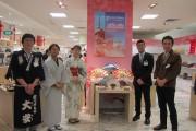 シンガポール高島屋で「京都物産展」 百年超続く京都の老舗企業一堂に
