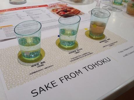 東北の地酒の説明