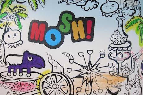セントーサにオープンした子ども向けデジタルエデュケーション施設「MOSH!」