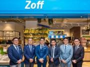 眼鏡店「Zoff」シンガポールに初出店 子ども向け商品も