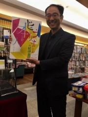 シンガポールで知的書評合戦「ビブリオバトル」 優勝者は学習塾代表
