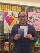 シンガポールで知的書評合戦 チャンプ本は宮沢賢治「グスコーブドリの伝記」