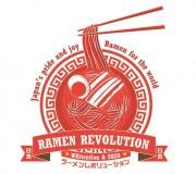 シンガポールのセントーサ島でラーメンフェス 日本のラーメン店集結
