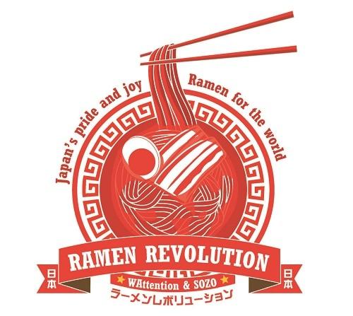 7月28日~30日 Ramen Revolution 2017