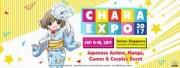 シンガポールで「キャラEXPO」 日本の漫画・アニメキャラを一堂に