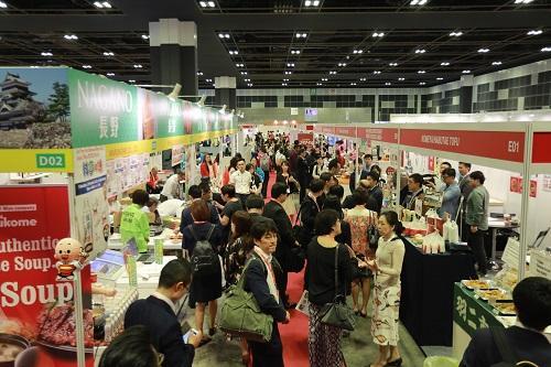 たくさんの人でにぎわう昨年の「Food Japan 2017]の様子