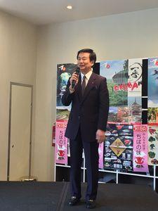 冒頭で挨拶する森田千葉県知事