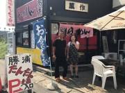 千葉・御宿のラーメン店がバーベキューガーデン新設