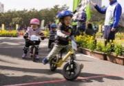 レースに参加する子ども