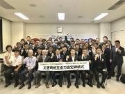 勝浦いすみ青年会議所、いすみ市社協と災害時相互協力協定結ぶ