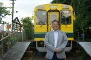 いすみ鉄道の鳥塚亮社長が退任 「9年間の応援」に感謝