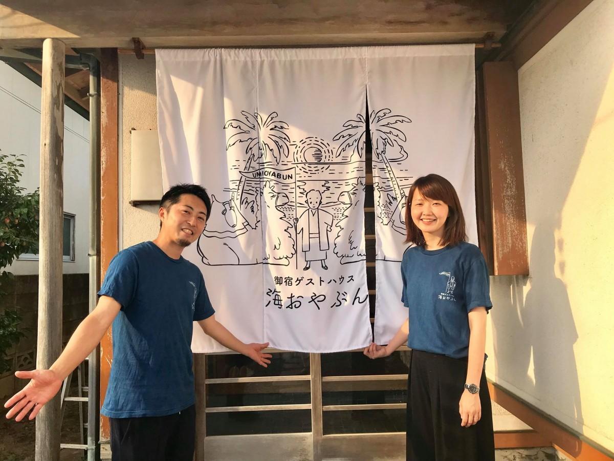 施設を営む植松翔さんと妻の明日花さん