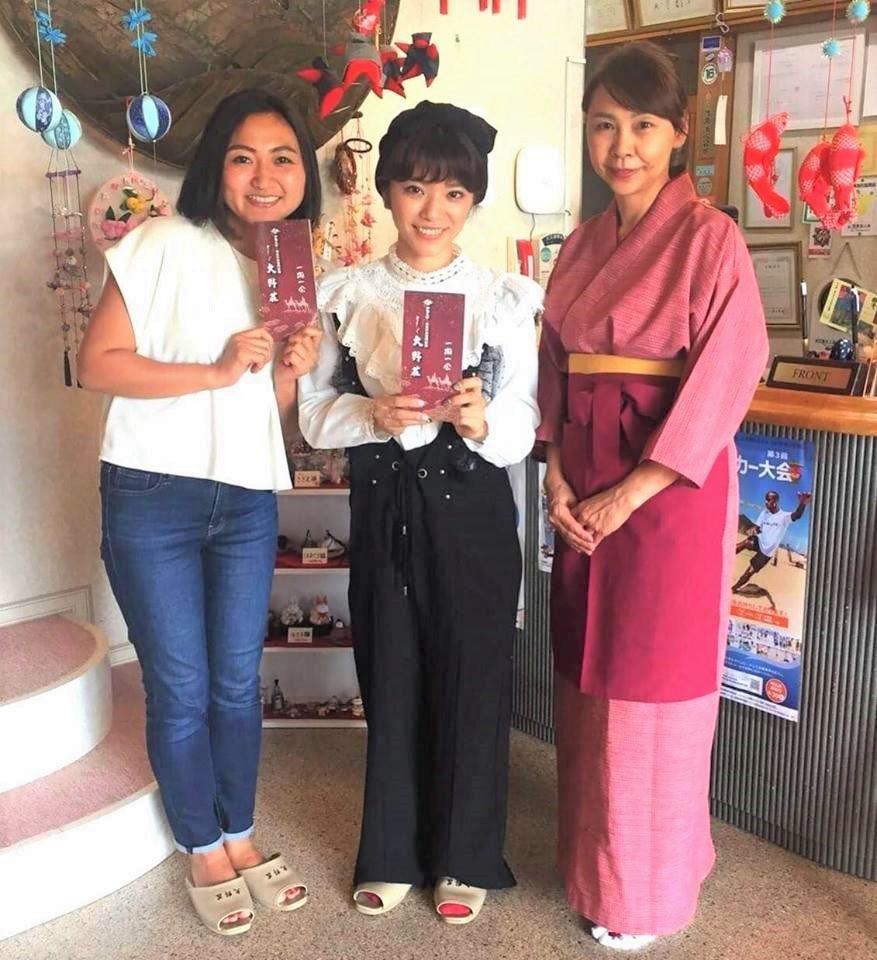 藤平さん、嵜山さん、「大野荘」女将・大野和美さん(左から)