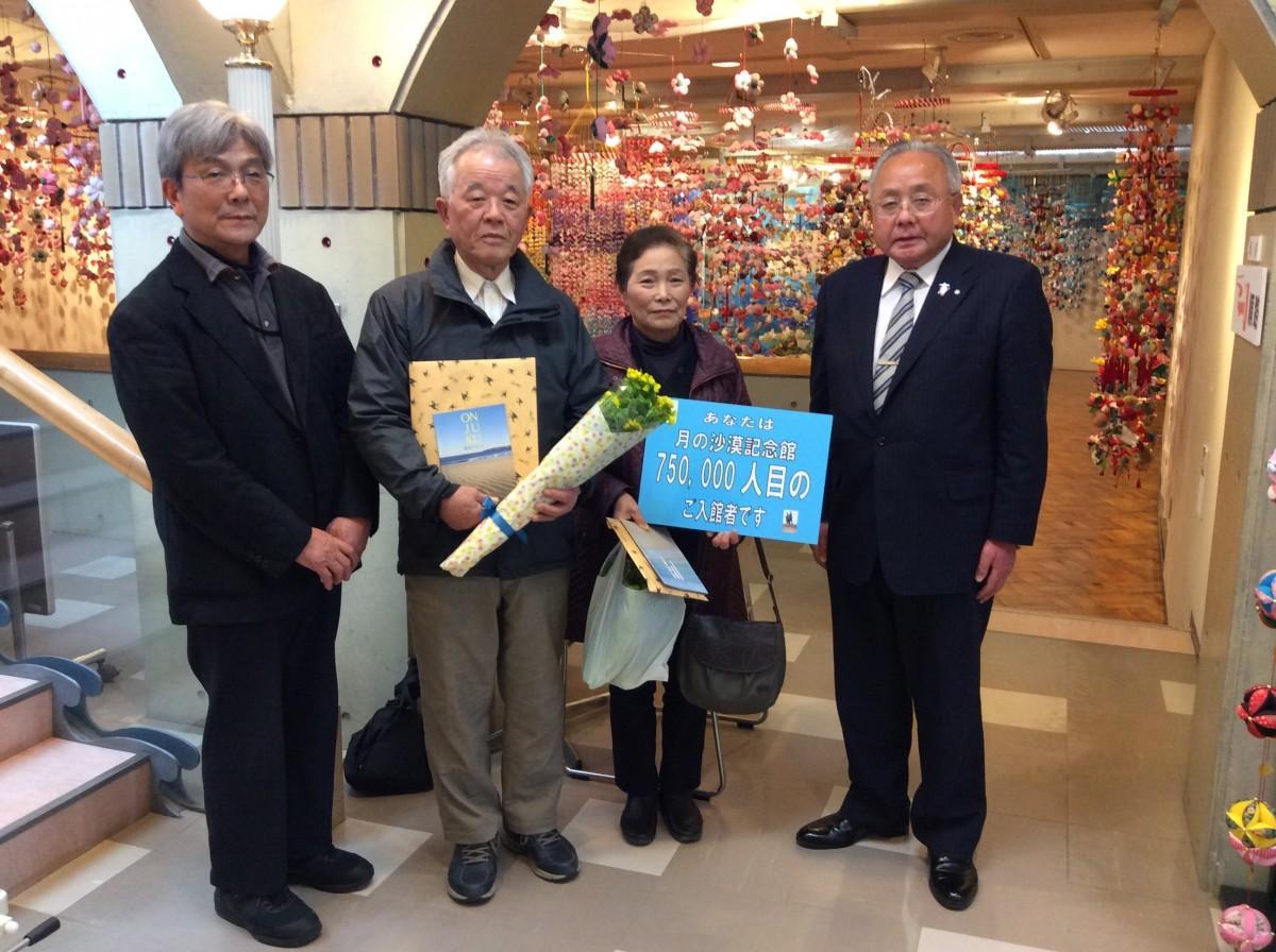 月の沙漠記念館長、岡田弘幸さん、敬子さん、御宿町長(左から)