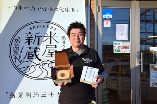 「わかしおマルシェ!」参加店「米屋新蔵」と店主の斎藤英之さん