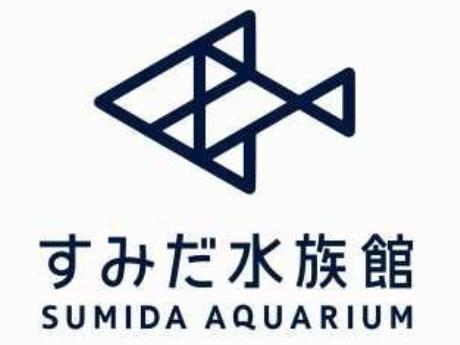 東京スカイツリータウン内にオープンする「すみだ水族館」、運営スタッフ募集
