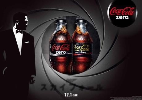 「コカ・コーラ ゼロ」×「007 スカイフォール」タイアップキャンペーン メインビジュアル