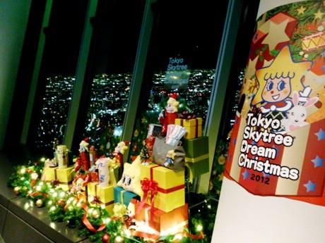 天望デッキ「フロア350」の柱装飾は「ソラカラちゃん」。プレゼントボックスからはおもちゃたちが飛び出している。(他のフロアの柱には「スコブルブル」(フロア345)と「テッペンペン」(フロア340)がそれぞれの欲しがっているプレゼントと一緒に描かれている)