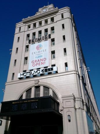 2階は東武スカイツリーライン「浅草駅」ターミナル。「とうきょうスカイツリー駅」までは1駅、所要時間3分。