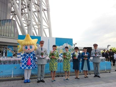 2周年記念イベントには公式キャラクターの「ソラカラ」ちゃんも駆けつけた。