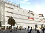 すみだ経済新聞、上半期PV1位は「錦糸町『テルミナ』1階が全面リニューアル」