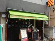 「カフェ スタイル コジロウ」、吾妻橋に移転 アルコール類も提供