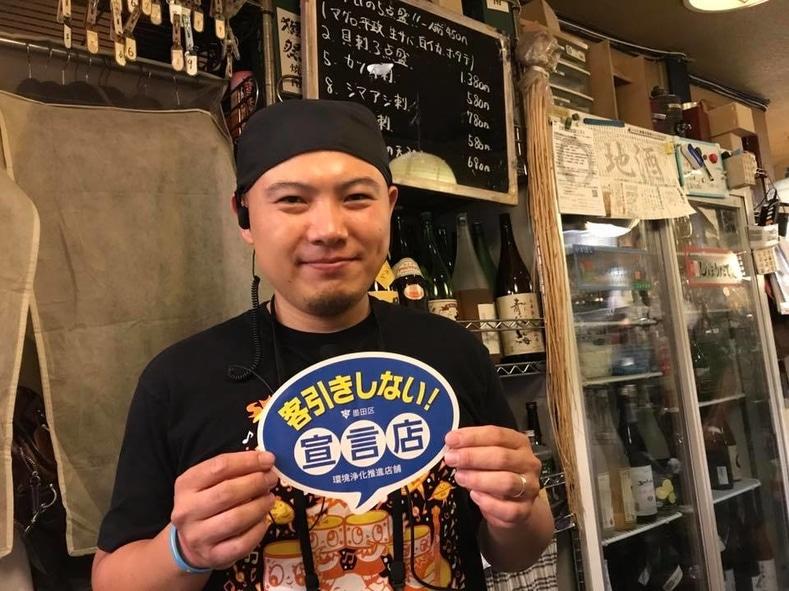 客引しない宣言店のひとつ、海鮮居酒屋MARU