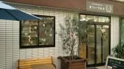 スカイツリー下の焼き菓子店「オリーブの木」 2度目の新年迎える