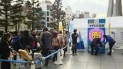 「イチジク浣腸の日」に東京スカイツリーで巨大腸ガチャ体験