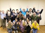 墨田・曳舟で「ひきふねまちゼミ」 30店舗で41講座