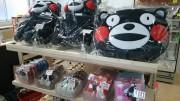 墨田・横川に熊本県産品ショップ 熊本出身オーナーが故郷を応援