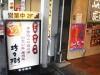 錦糸町で幹事向け試食企画 歓送迎会シーズンに向け個店アピール