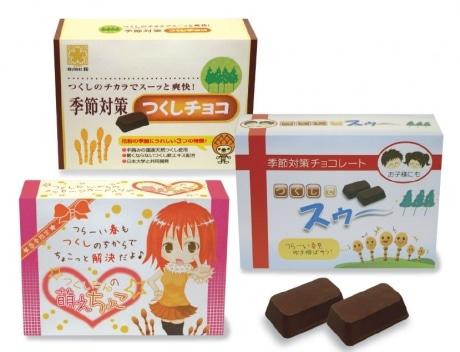 1月末発売の花粉症対策「つくしチョコ」3種