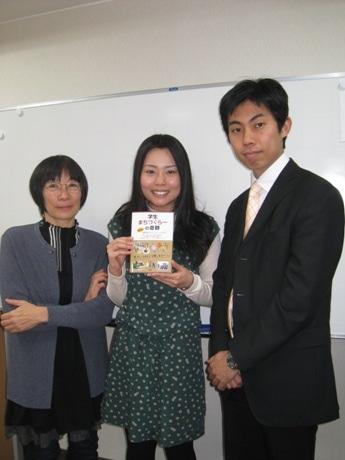 本書を手にする小川真澄さん(中央)。田中えりこさん(左)、菱沼勇介さん(右)と共に。