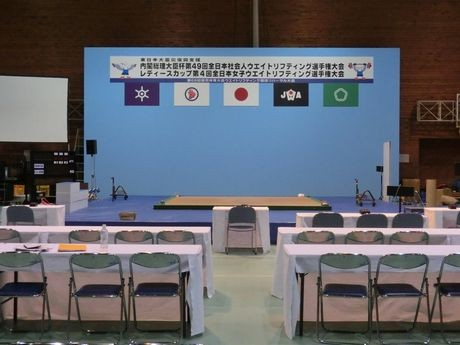 大会が開催されるくにたち市民総合体育館の会場