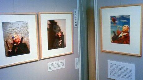 展示されている石塚公昭さんの作品