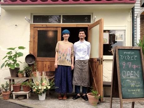 オーナーの横山さん、小野木さん(左から)