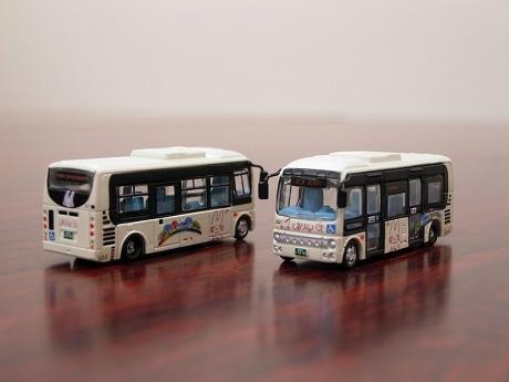 くるりんバス(2台セット)の模型