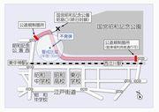 立川基地跡昭島地区、不発弾処理で公道規制も-5月29日