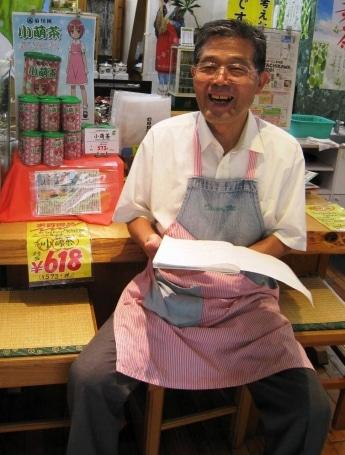 菊川園の森田輝生さん。手に持っているのはファンとの交流ノート。