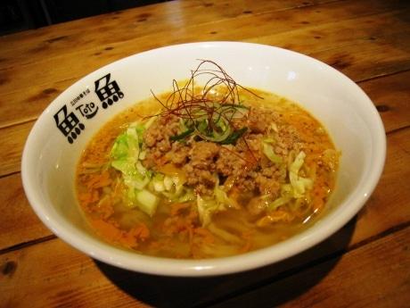 「立川中華そば ととホンテン」の「海老タンタンタン麺」(880円)