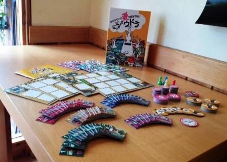 ボードゲーム「にょきにょきウドラ」
