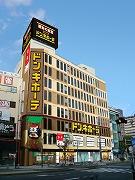 立川に「MEGAドン・キホーテ」開業 初の都市型ハイブリッド店舗