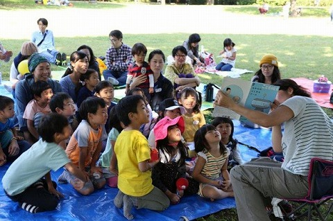 都立武蔵国分寺公園で行われた会の様子