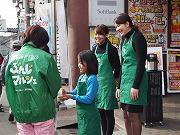 国分寺で子ども向け職業体験「ぶんザニア」 イベント通貨で買い物も